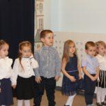 fun-play-niepubliczne-przedszkole-żłobek-tarnów-pasowanie-na-przedszkolaka (24)